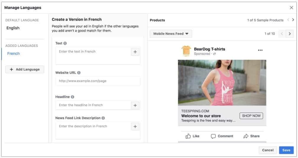 Let Facebook translate for you!